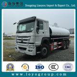 給水車のSinotruck HOWO 12000L水トラック
