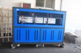 Refrigerador industrial para la vacuometalización