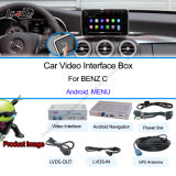 Android Navigation Video Interface for 2015 Benz New--C, Cla, Clk, B, a, E with WiFi, 3G, HD1080p