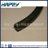 SAE 100 R3 de fibra de alta resistencia hidráulica trenzado manguera de goma