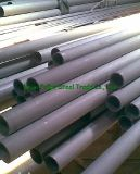 Tubo inoxidable del acero de refuerzo de Saled 304 calientes