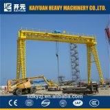 20トンのKaiyuanの選択のための電気起重機のガントリークレーン