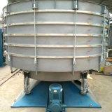 Imiter Artificia 1600mm de diamètre de la grille de vibration de rotation pour les particules de plastique