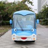 Bus di spola dell'aeroporto delle 2016 più nuovo 14 sedi Dn-14 (Cina)