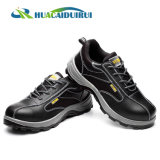 Hiking защитные анти- ботинки безопасности Smash