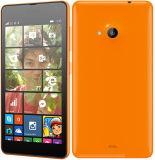 자물쇠로 열린 Microsaft Lumia 535 셀룰라 전화