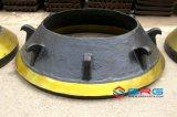 Il frantoio del cono parte l'alto manto dell'acciaio di manganese concavo