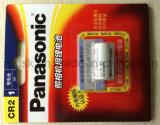 Batteriebetriebener Fühler des Methan-0-100%Lel bewegliche LPG-Warnung