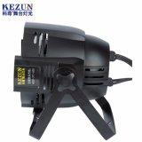 Innendisco LED NENNWERT Licht des gebrauch-IP20 18X10W, LED-NENNWERT kann beleuchten