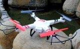 最も新しいUavの無人機の穀物のスプレーヤーRCの無人機の専門の幻影3のシリコーンはケースを保護する