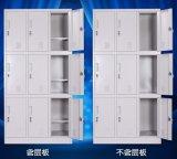 Wardrobe do armazenamento de 6 portas com espelho