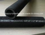 Ein Schicht-Stahldraht-Flechten-hydraulischer Gummischlauch R1at/1sn