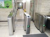 Biometrisches Abdeckstreifen-Sperren-Gatter