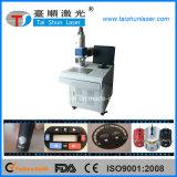 Macchina della marcatura del laser della Fine-Pompa del diodo per il PWB, acrilico, metallo