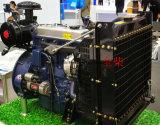 motor de 38kw 1500rpm 45kw 1800rpm para la unidad del generador