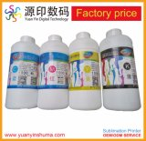 Tinta de sublimação de tinta de secagem rápida para Cabeçote de Impressão Epson