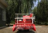 중국 제조자 좋은 성과 싼 가격 소형 밥 수확기