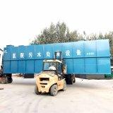 De Apparatuur van de behandeling van afvalwater/de Integrale Installatie van de Behandeling van afvalwater van het Leven van het Type/van de Container