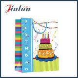 승진 손잡이를 가진 도매 생일 선물 패킹 쇼핑 종이 봉지