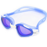 新しいDesign Swimming Masks (mm7100)
