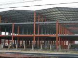 鉄骨構造の構築の新しいデザイン建物のショッピングモール
