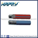 Hochdruckschlauch R17/hydraulischer Schlauch/Gummischlauch/Öl-Schlauch