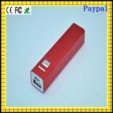 Côté mobile 2600mAh (gc-p12) de pouvoir de cadeau chaud de vente