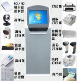 タッチ画面のモニタの支払Inforamtionのセルフサービスの切符の自動販売機、銀行手形の支払のキオスク