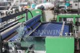 기계를 만드는 고속 PE BOPP 옆 밀봉 비닐 봉투