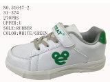 No 51647 школа ботинок 4 малышей цвета обувает славный тип