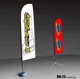 Полет-слезники висел флаг баннер (BN-23)