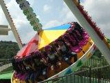 24의 시트 Big Thrill Ride Playground Amusement Equipment Rides Big Pendulum (인도에 있는 Upper 전송) Hot Sale
