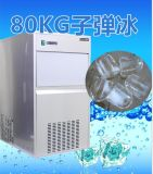 Bullet Shaped Ice Maker Machine 80kgs/Day