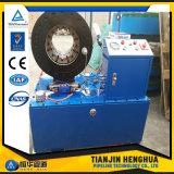 Haut de la qualité grande machine de sertissage du flexible de remise