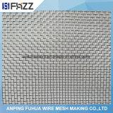 Rete metallica di alluminio di rivestimento di S S