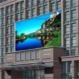 P8 Haute luminosité de l'enregistrement de l'énergie pleine couleur Affichage LED extérieur fixe pour la publicité