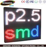屋内高リゾリューションP2 P2.5 P3 P3.91固定/RentalフルカラーのLED表示スクリーン