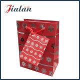 BSCI에 의하여 감사 인쇄되는 눈송이 크리스마스 선물 패킹 물색 종이 봉지