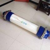 Membranes UF Aqucell/1500ntu sans prétraitement des eaux usées