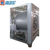 Extracteur de lave-glace industrielle automatique, service de blanchisserie de l'équipement, 10kg - 60 Kg, blanchisserie