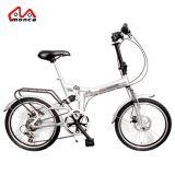 CE 普及した 20 インチの折りたたみバイクの Shimano ディスクブレーキ銀折りたたみ式 自転車