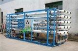 Промышленные Автоматическое оборудование для фильтрации питьевой воды системы обратного осмоса