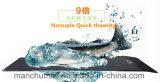 빨리 격판덮개를 해빙하는 최신 판매 부엌 부속품