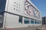 Fábrica de aluminio PVDF paneles de revestimiento ignífugo