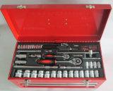 Шкаф инструмента 3 ящиков профессиональный (FY117A-1)