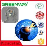 보디 빌딩 보충교재를 위한 화학제품 Piracetam Nootropic Piracetam