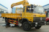 6トントラックによって取付けられるクレーン7トンの販売のためのトラック8トンのクレーン