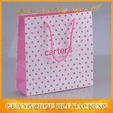 Дешевый выдвиженческий бумажный мешок/бумажный мешок/выдвиженческий мешок (BLF-PB060)