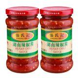 Варенье хорошего качества/Ketchup/одевать/машина вакуума соуса Chili покрывая