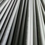 ASTM A213 Edelstahl-Dampfkessel-Gefäß von China